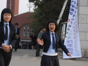 korean_school_girls