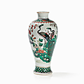 Famille verte porcelain vase with pair of peacocks, china, qing dynasty (1644-1912)