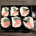 Swap escale au japon - sushi de bain / pains moussants