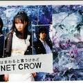 Garnet crow - Sekai wa mawaru to iu keredo 01