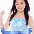 Morning Musume。Tanjô 10nen Kinentai - Bokura ga ikiru MY ASIA 久住小春