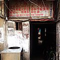 Et toujours la vieille ville, shanghai.