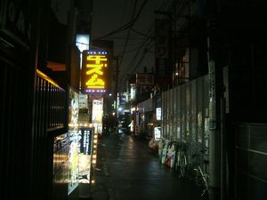 Canalblog_Tokyo03_05_Avril_2010_Lundi_025