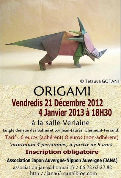 origami 2012dec-2013