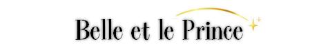 belle_et_le_prince