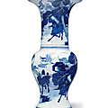 A blue and white phoenix-tail vase, kangxi period (1662-1722)