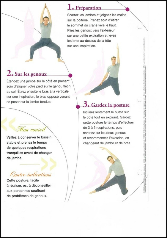 YOGA-LA POUTRE P2all