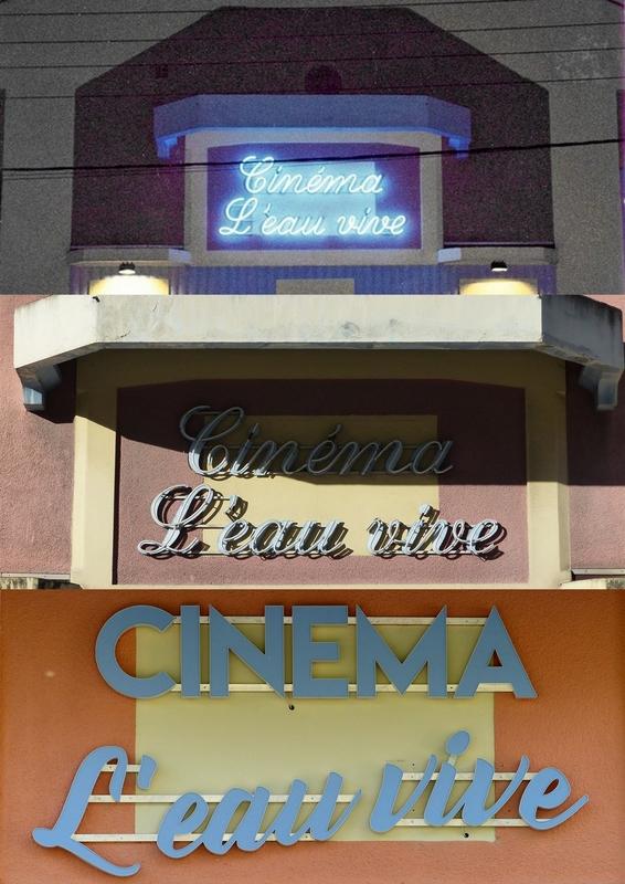 cinema_R2