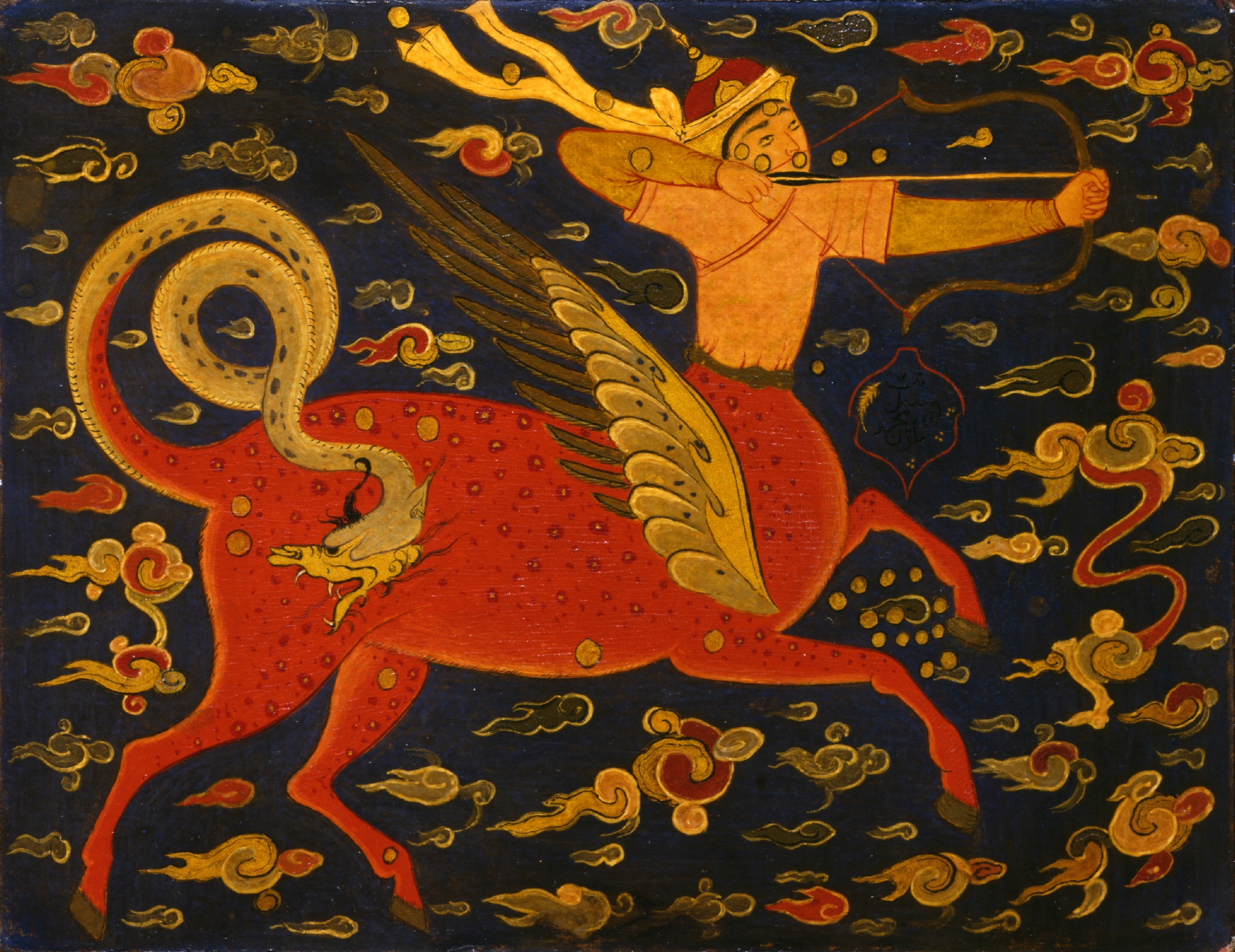 Symbolism in islamic art in the david collection alainruong 5 biocorpaavc Images