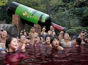 wine_3_JAPAN_BEAUJOLAIS_YEN432