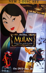 mulan_video_us