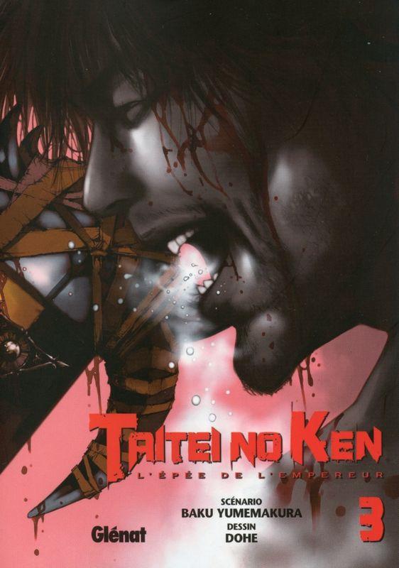Canalblog Manga Taitei No Ken011