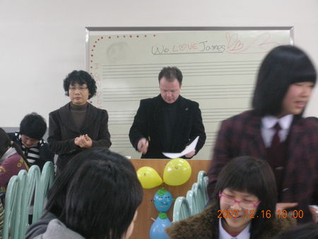 Cheong_ri_winter_camp_2007_70_students_to_teach_for_one_whole_day_all_by_myself