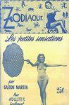 Zodiaque__France__1953
