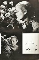 grace_kelly_by_peter_basch-1956-jap_mag-1