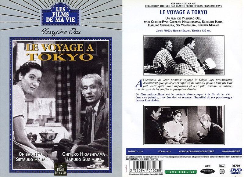 CanalBlog Cinema Ozu DVD03 Voyage A Tokyo