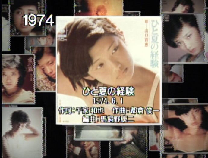 Canalblog JPop Momoe Yamaguchi DVD Last Live18