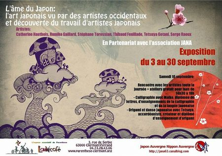 s-affiche expo Japon Parenthese