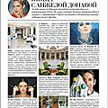 Parution collier bleu electric line au royaume de la perle - l'officiel magazine - angela donava