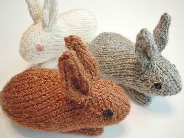 Bonnet à tricoter Top This lapin  Mondial Tissus