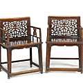 A pair of huanghuali rose chairs, meiguiyi. 18th century