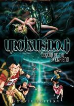 urotsukidoji-3-retour-demon-L-lF2V68