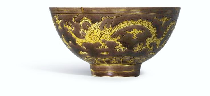 An aubergine-ground yellow and cobalt-blue enamelled 'Dragon' bowl, Jiajing mark and period