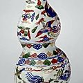 Wucai double-gourd wall vase, Wanli mark and period, Collection of Palace Museum, Beijing