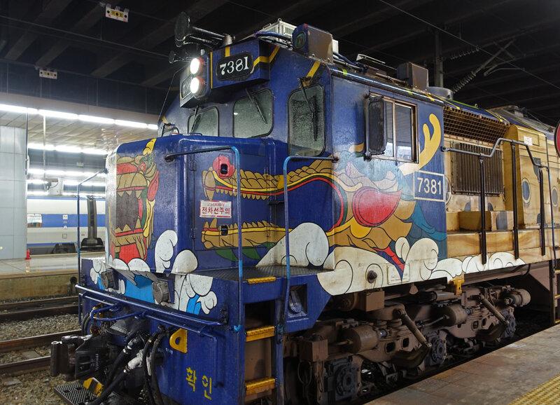 S-Train 1