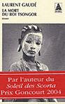 couv_la_mort_du_roi_tsongor