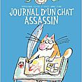 Journal d'un chat assassin, de véronique deiss