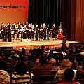 Jiangsu performing arts group : les 22 et 23 mars 2012 en concert
