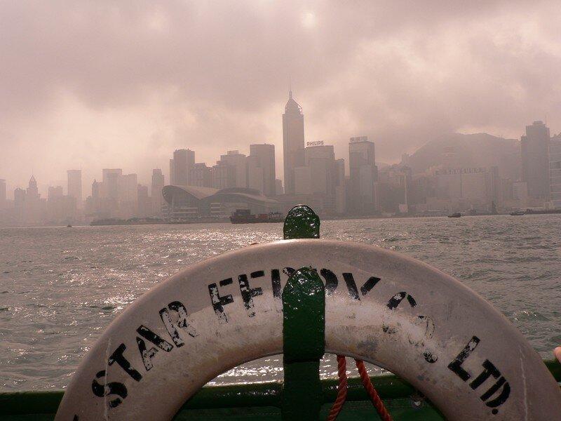 Hong Kong: 4 jours inattendus!