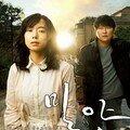 Secret Sunshine - Milyang
