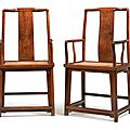A pair of huanghuali continuous yokeback armchairs (nanguanmaoyi), 17th-18th century