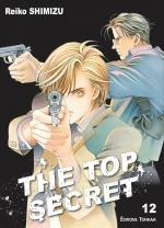 The Top Secret, tome 12, Reiko Shimizu fin de série
