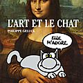 Histoire de l'art avec le chat