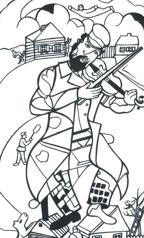 Musical Instrument Pencil Sketch Drawing Inkant Studio World Instruments The Pencil Step likewise 2012 01 01 archive furthermore 170855379585265604 moreover My Little Pony besides Ethanallen logo 2. on village