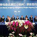 Investissements de ford en chine (cpa)