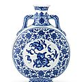 A rare Imperial Ming-style blue and white 'peach' pilgrim flask, bianhu, Daoguang seal mark and of the period (1821-1850)