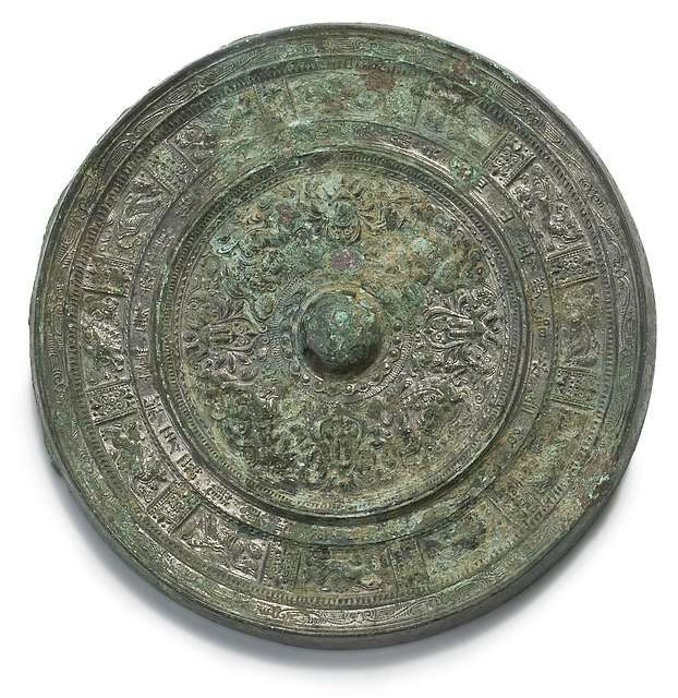 Eight Chinese Bronze Mirrors Sui Dynasty West Han