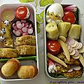 Bento #004