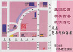 Liangmahe_Winebar_Map_Chinese
