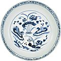 A blue and white 'Mandarin ducks' bowl, Yuan dynasty (inside view)