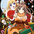 christmas_brilliantpark2