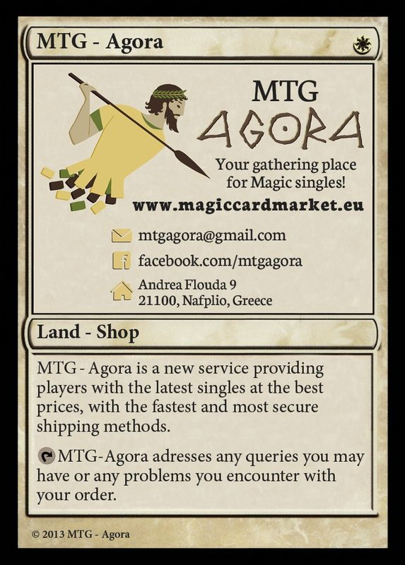 MTG agora Magic card