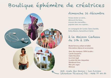 Maison_cadeau_16dec