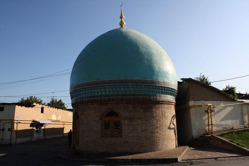 Détail Khast-Imam