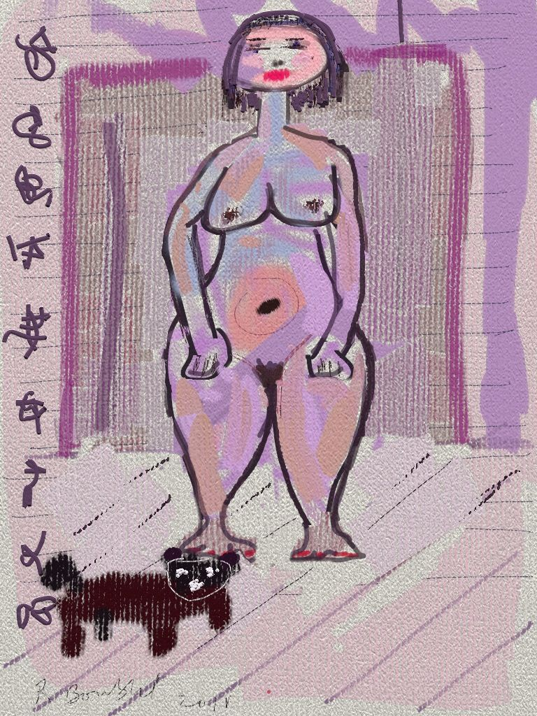 Nude Lady xith a Dog