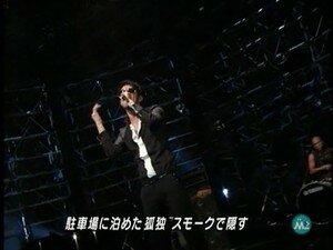 fake_star_live_01